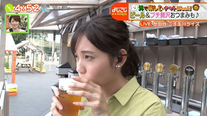 2019年07月30日田中瞳の画像18枚目