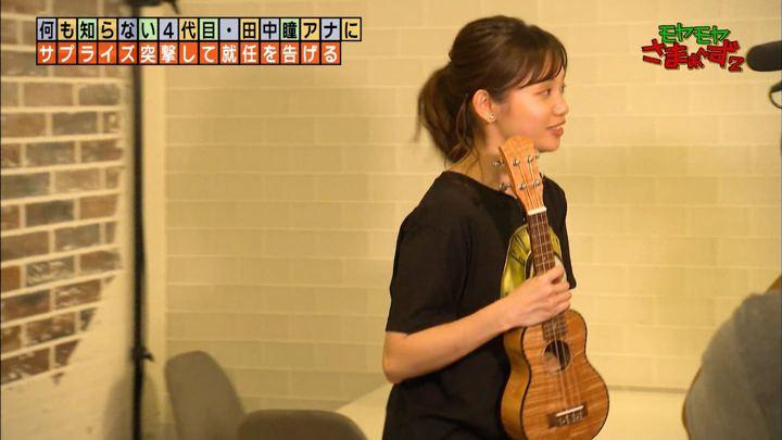 2019年08月04日田中瞳の画像07枚目