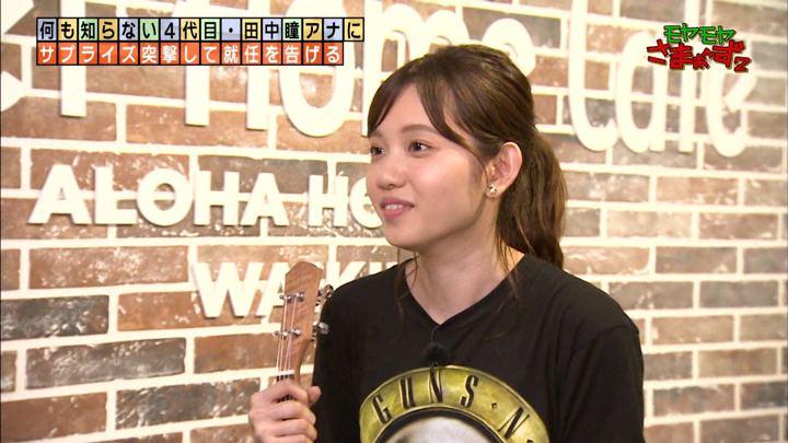 2019年08月04日田中瞳の画像12枚目