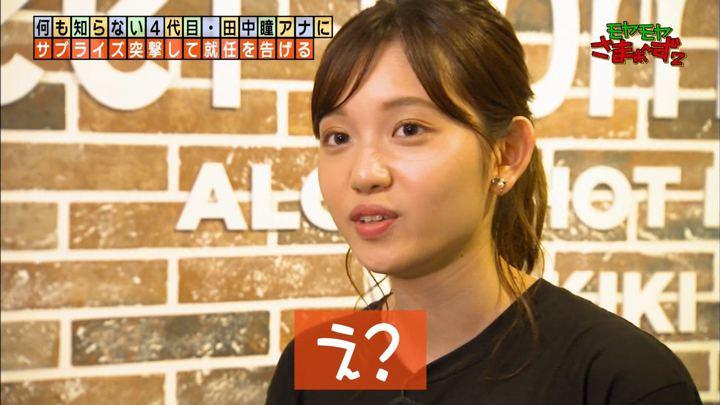 2019年08月04日田中瞳の画像13枚目