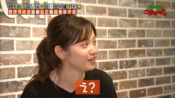 2019年08月04日田中瞳の画像15枚目