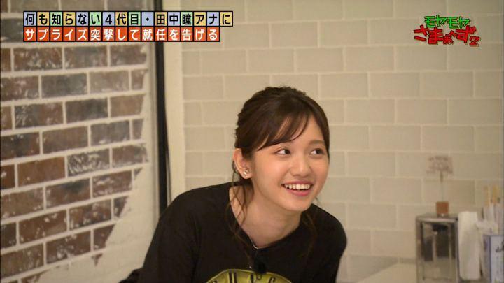 2019年08月04日田中瞳の画像16枚目