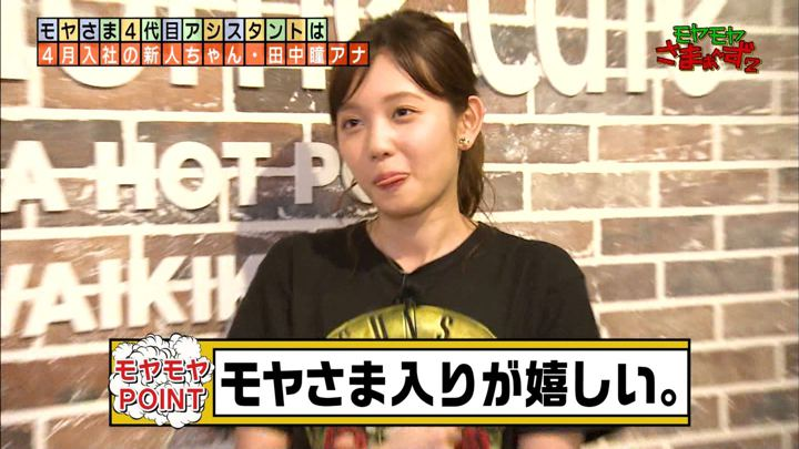 2019年08月04日田中瞳の画像21枚目