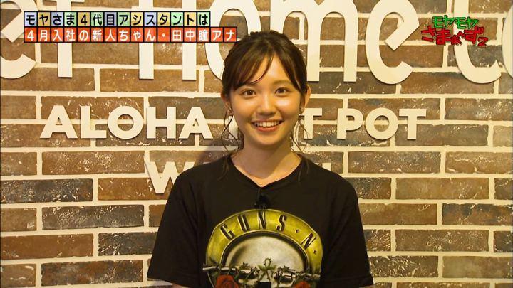2019年08月04日田中瞳の画像22枚目
