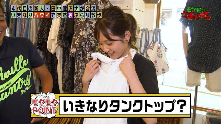 2019年08月04日田中瞳の画像24枚目