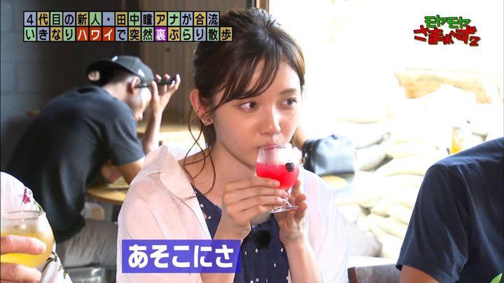2019年08月04日田中瞳の画像47枚目