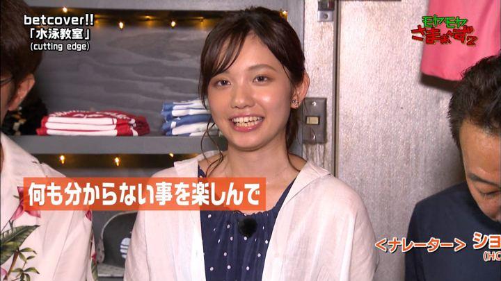 2019年08月04日田中瞳の画像50枚目