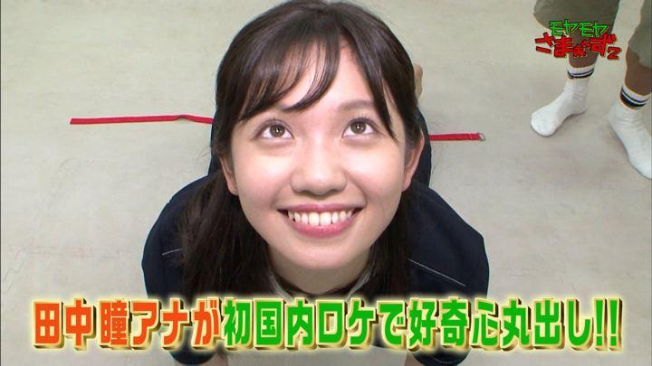 2019年08月18日田中瞳の画像01枚目