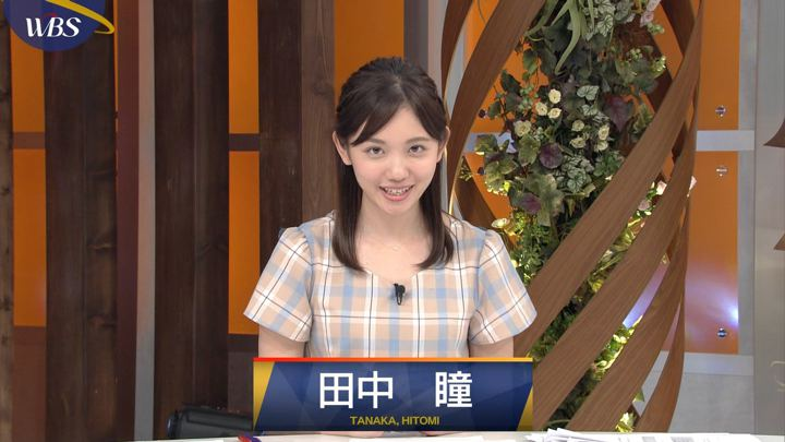 2019年08月26日田中瞳の画像03枚目