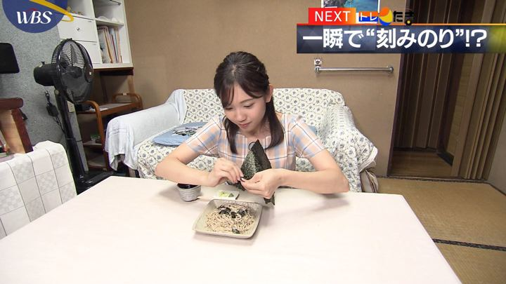 2019年08月26日田中瞳の画像05枚目