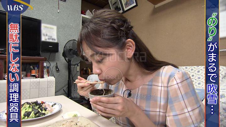 2019年08月26日田中瞳の画像08枚目
