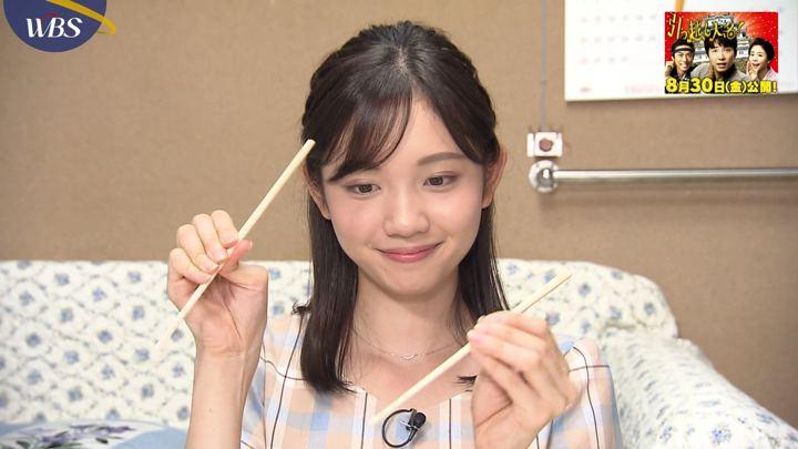 2019年08月26日田中瞳の画像10枚目