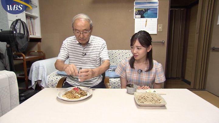 2019年08月26日田中瞳の画像13枚目