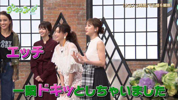 2019年06月25日田中みな実の画像02枚目