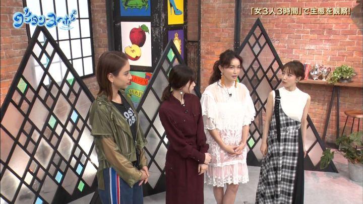 2019年06月25日田中みな実の画像03枚目