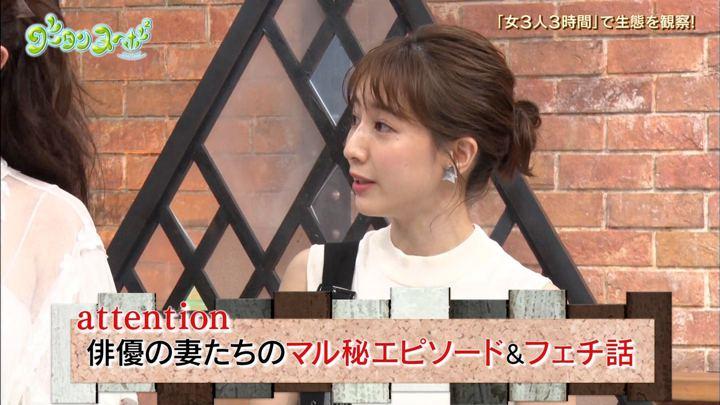 2019年06月25日田中みな実の画像04枚目