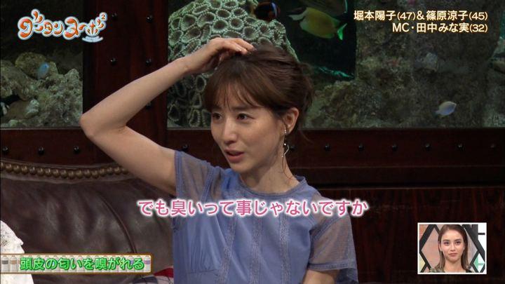 2019年06月25日田中みな実の画像19枚目
