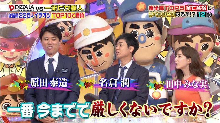 2019年06月29日田中みな実の画像01枚目