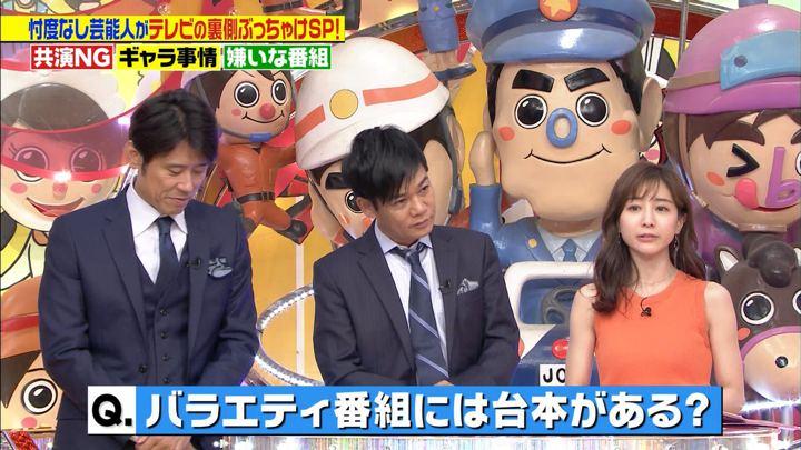 2019年06月29日田中みな実の画像15枚目