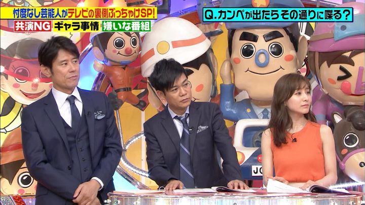 2019年06月29日田中みな実の画像16枚目