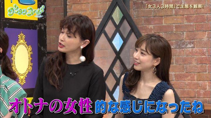 2019年07月02日田中みな実の画像04枚目