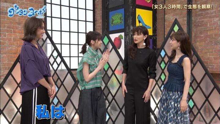 2019年07月02日田中みな実の画像06枚目