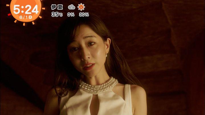 2019年08月01日田中みな実の画像01枚目