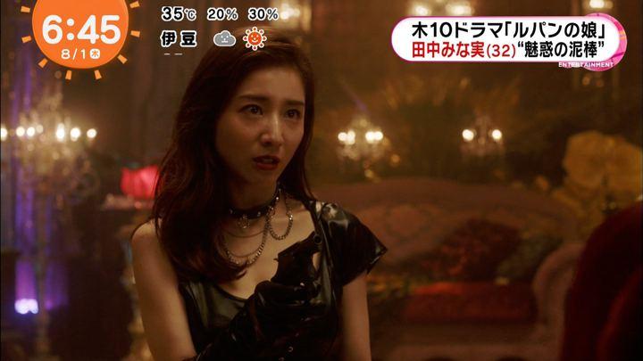 2019年08月01日田中みな実の画像11枚目