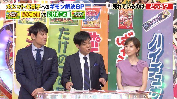 2019年08月03日田中みな実の画像07枚目