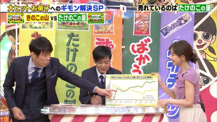 2019年08月03日田中みな実の画像09枚目