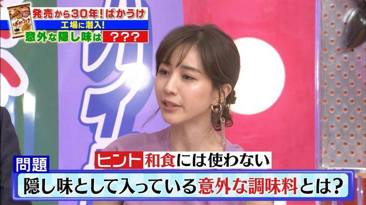 2019年08月03日田中みな実の画像14枚目