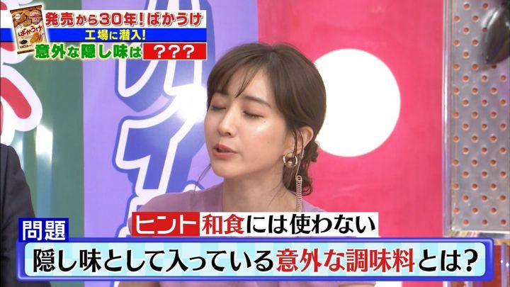 2019年08月03日田中みな実の画像15枚目