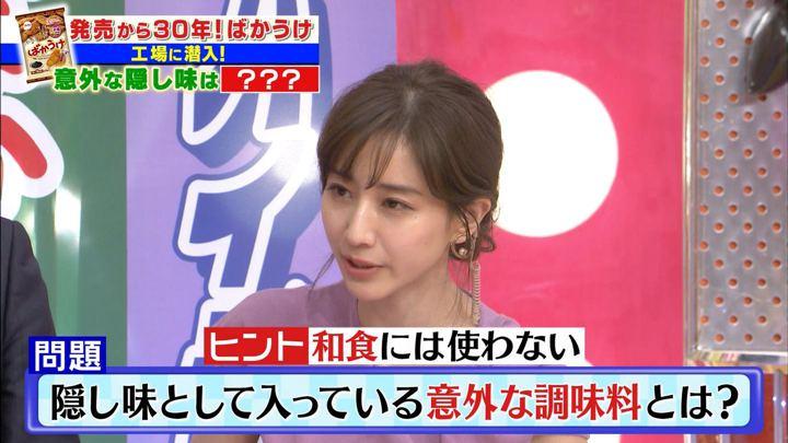 2019年08月03日田中みな実の画像16枚目
