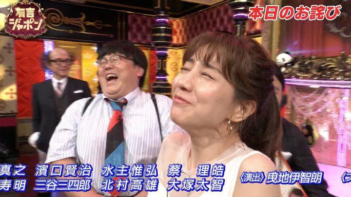 2019年08月16日田中みな実の画像12枚目