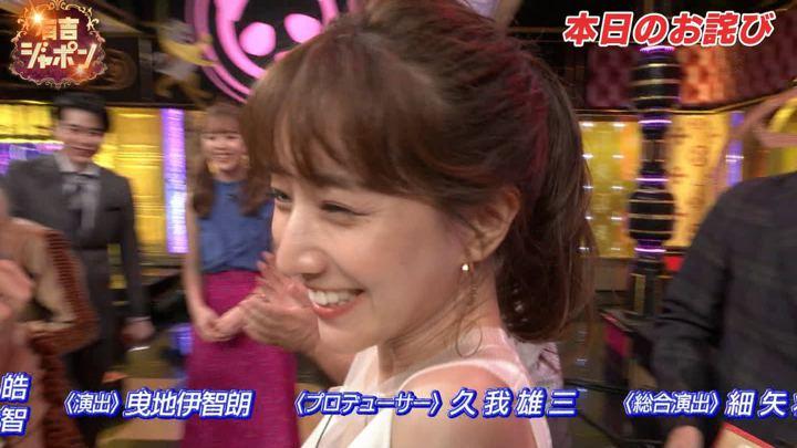 2019年08月16日田中みな実の画像13枚目