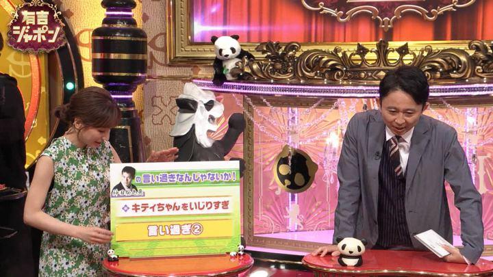 2019年08月30日田中みな実の画像04枚目