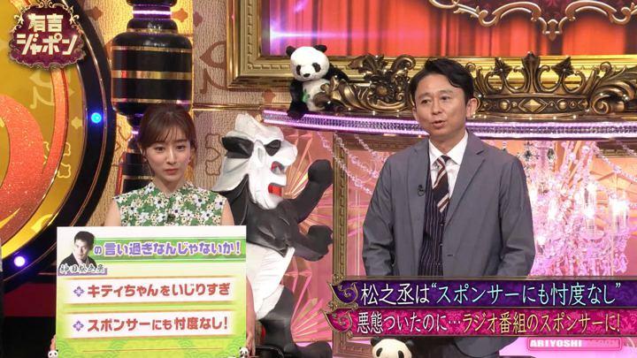 2019年08月30日田中みな実の画像05枚目