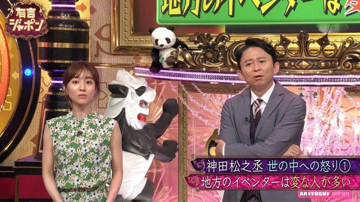 2019年08月30日田中みな実の画像06枚目