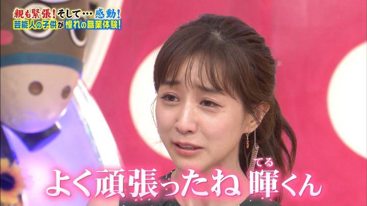 2019年08月31日田中みな実の画像01枚目