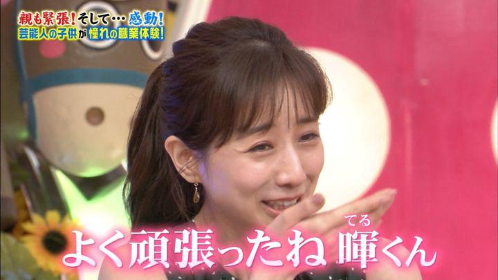 2019年08月31日田中みな実の画像02枚目