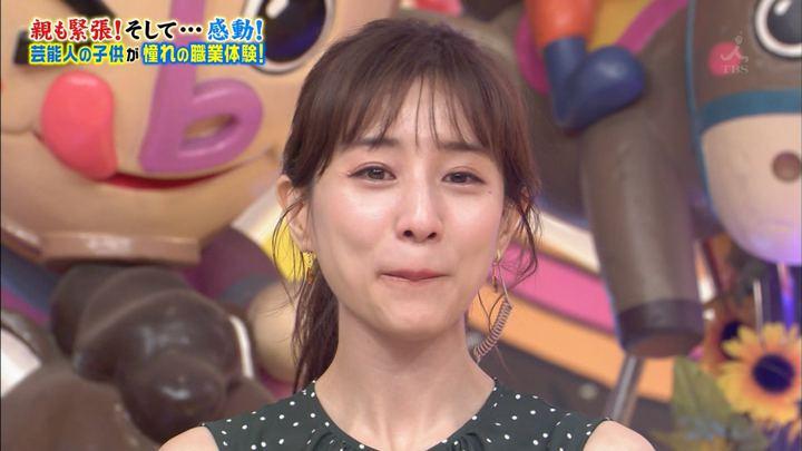 2019年08月31日田中みな実の画像04枚目