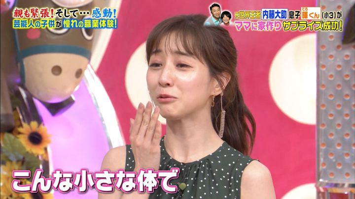 2019年08月31日田中みな実の画像06枚目