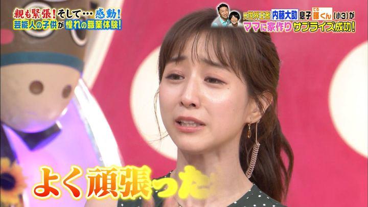2019年08月31日田中みな実の画像08枚目