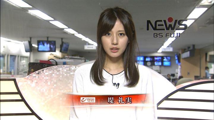 2019年07月01日堤礼実の画像01枚目