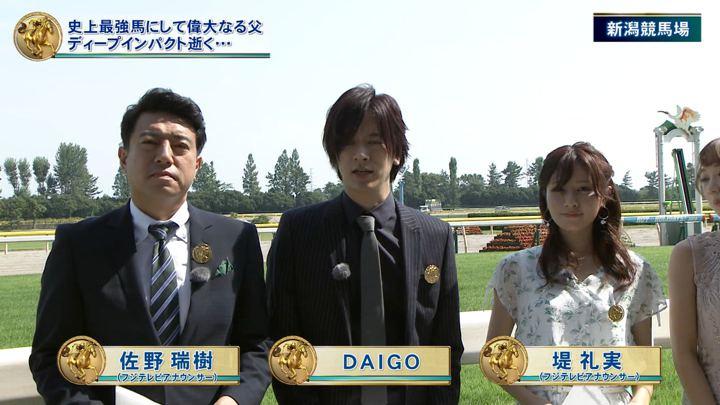 2019年08月04日堤礼実の画像03枚目