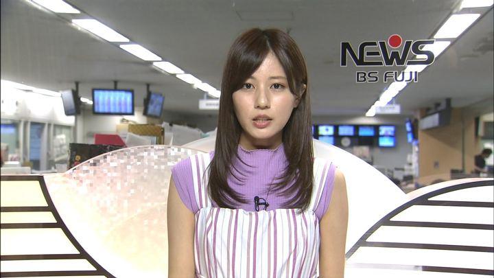 2019年08月05日堤礼実の画像03枚目