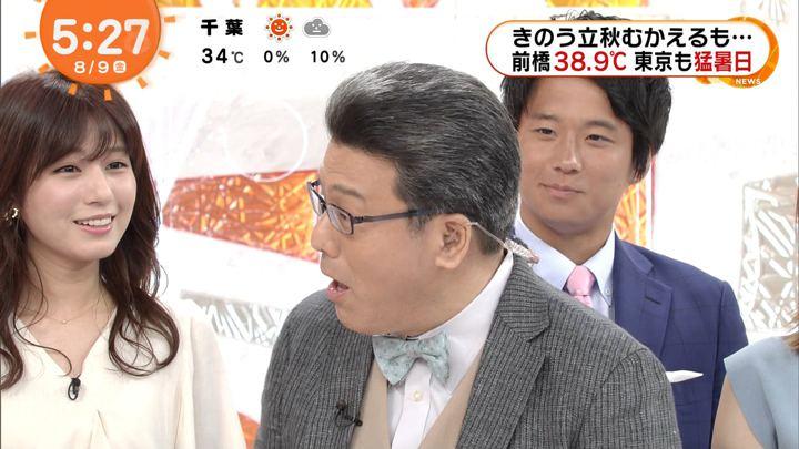 2019年08月09日堤礼実の画像02枚目