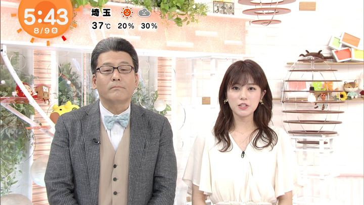 2019年08月09日堤礼実の画像03枚目