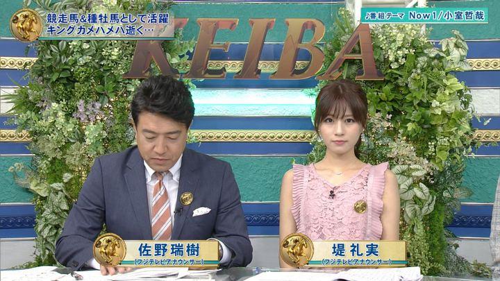 2019年08月11日堤礼実の画像03枚目