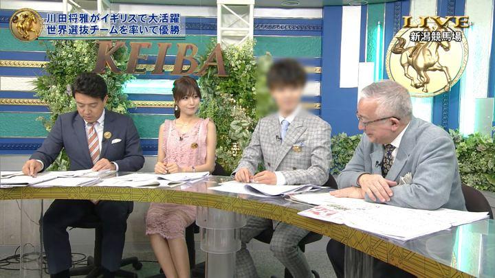 2019年08月11日堤礼実の画像06枚目